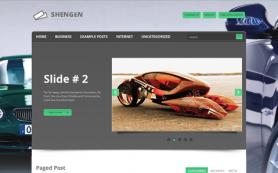 Shengen Free WordPress Theme