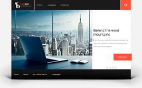 FindWay Free WordPress Theme