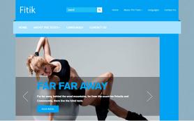Fitik Free WordPress Theme